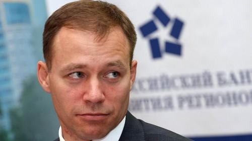Дело экс-главы ВБРР направили в прокуратуру. Фото: Елена Пальм / Интерпресс / PhotoXpress