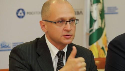 В ближайшее время сменить работу может и Сергей Кириенко. Он основной претендент на должность первого замруководителя администрации президента
