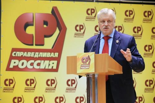 Делясь некоторыми подробностями своей встречи с президентом, Сергей Михайлович даже обронил, что глава государства будто бы готов выступить за переформатирование парламента и создание двухпартийной системы