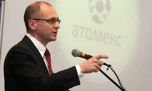 Сергей Кириенко назначен первым заместителем руководителя администрации президента РФ