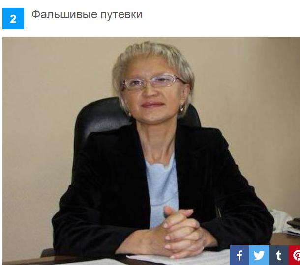 Когда на пенсию женщине 1959 года в украине