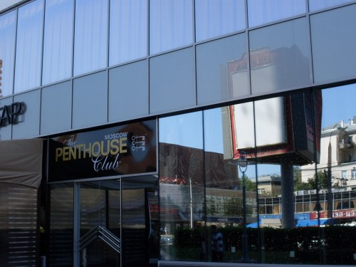penthouse_club-red-stroy.ru