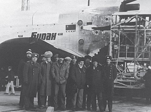 Группа работников «Уралкриомаш» (корпорация УВЗ) – участников первого запуска системы «Энергия-Буран». Снимок сделан на взлётно-посадочной полосе. Байконур, 15 ноября 1988
