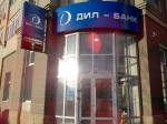Dil-Bank