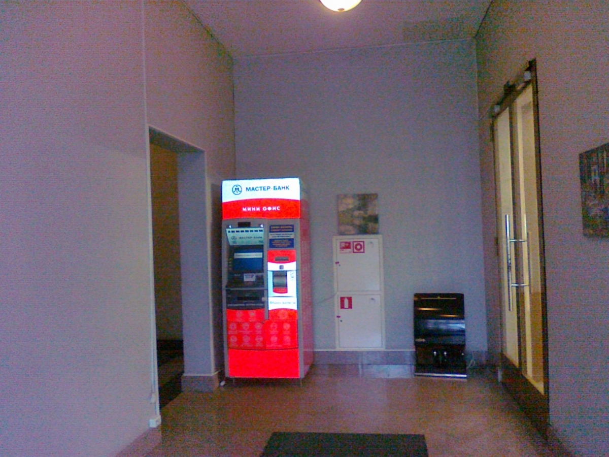 структура и схема работы банкомата