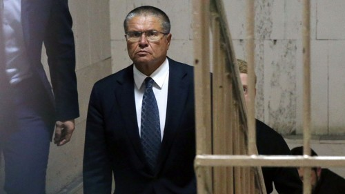 Вчера Басманный райсуд на два месяца санкционировал домашний арест главы Минэкономики Алексея Улюкаева, обвиняемого СКР в получении взятки в размере $2 млн. Фото: НТВ