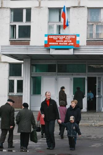 Выборы в Мытищах. Фото: РИА Новости