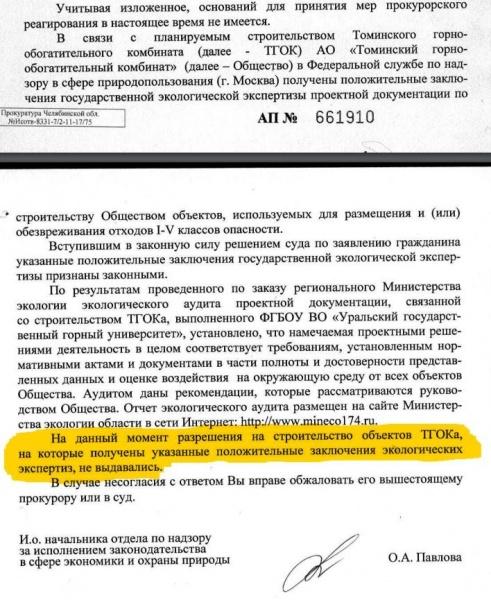 http://scandaly.ru/wp-content/uploads/2017/06/image_big_122424.jpg