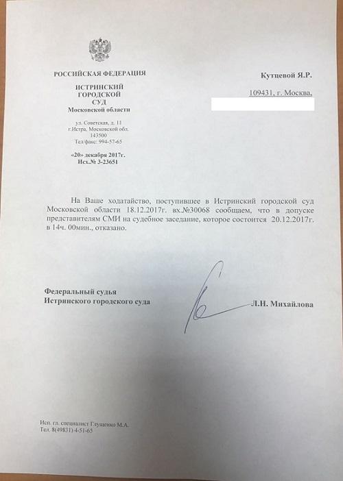 Сергей Козловский в новой-старой афере или поселки-призраки от Villagio Estate