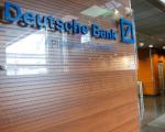 Банкир сдал «крышу» из ЦБ и Deutsche Bank