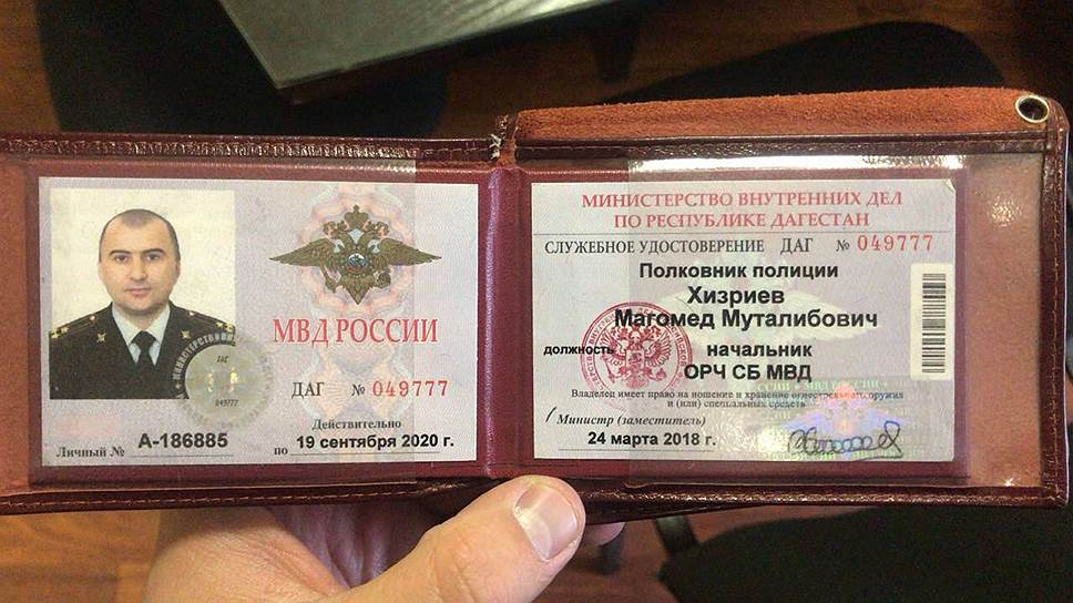 Магомед Хизриев попался на попытке купить должность
